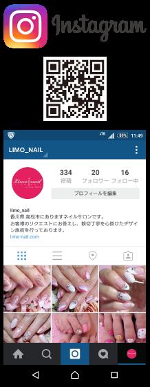 香川県高松市のネイルサロン「リモネイル」のインスタグラム https://instagram.com/limo_nail